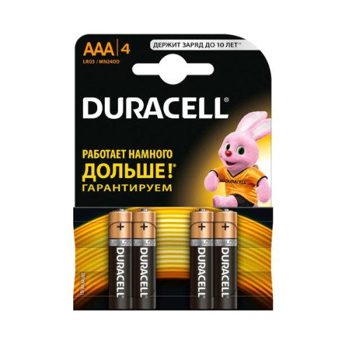 battery-aaa
